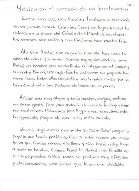 un escrito sobre la bandera relatos de los simbolos patrios mexicanos gratis ensayos