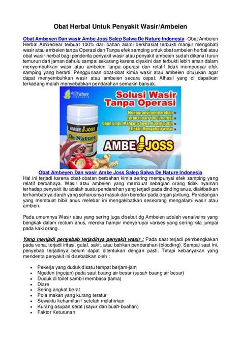 Obat Herbal Untuk Wasir obat herbal untuk penyakit wasir