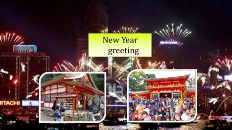 does japan celebrate new year does japan celebrate new year 28 images the 12 best