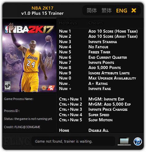 nba 2k18 table nba 2k17 a useful tool for trainer u4nba com