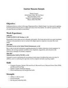 Cover Letter For Cashier Pdf Application Letter For Cashier Position Application