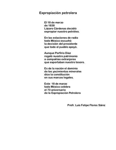 poesia alusiva al 5 de febrero de 1917 constitucion apexwallpapers poema expropiaci 243 n petrolera