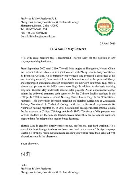 Excelsior College Letter Of Qualification sle college recommendation letter from