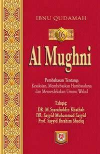 Fiqh Munakahat Perbandingan karya ulama al mughni syarh mukhtashar al khiraqi