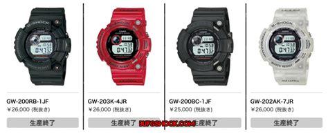 frogman gw 200 series buy g shock discount