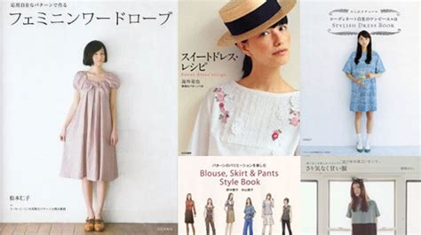 japanese pattern books pants my top 5 japanese sewing pattern books sew in love