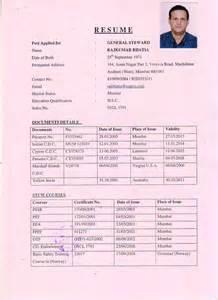 Data Steward Sle Resume by Raj Bhatia Steward Any Ship Type India Cv Id 54527 Maritime Connector