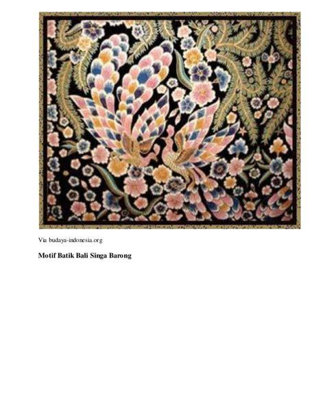 desain lop batik sejarah batik di pulau bali