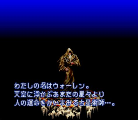 emuparadise ogre battle densetsu no ogre battle the march of the black queen