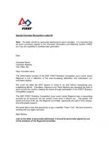sample employee recognition letter 2. Resume Example. Resume CV Cover Letter