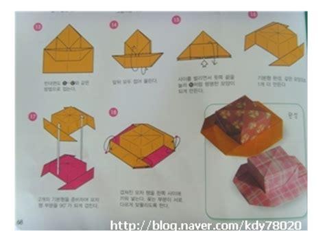 Origami Sombrero - sombrero en origami cerezos en papel