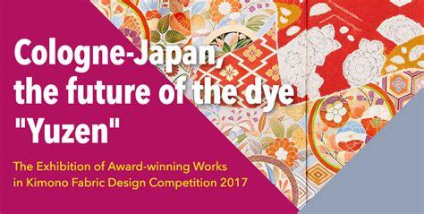 kimono design contest kimono fabric design competition 2017