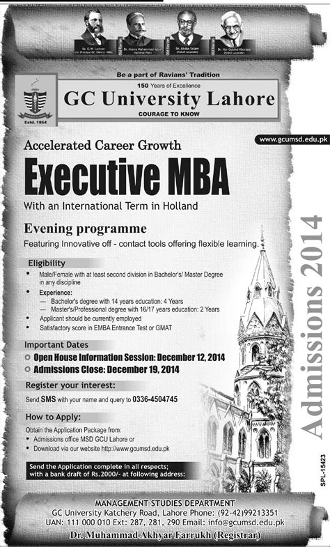 Executive Mba With 2 Years Experience by Gc Lahore Executive Mba Admissions 2014 2015