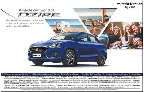 Maruti Suzuki Advertisement Maruti Suzuki Dzire Way Of Ad Advert Gallery