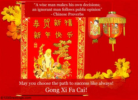 new year 2016 greeting message in mandarin animated gifs happy new yar xi fa cai