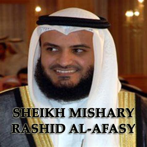 download mp3 al quran mishary al afasy holy quran recitation by sheikh ahmed al ajmi iphone
