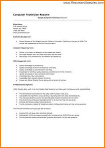 Resume Sle For Computer Technician by 9 Resume Format Fail Electrical Techicians Inventory Count Sheet