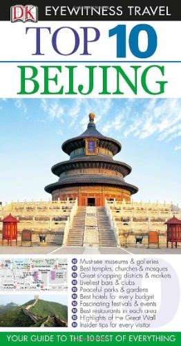 top 10 beijing eyewitness top 10 travel guide books top beijing travel guide books for 2014 personal reviews