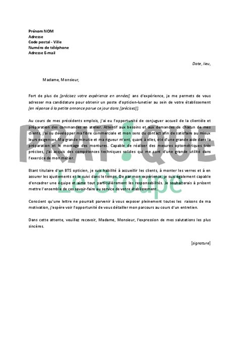 Lettre De Motivation Ecole Opticien Lunetier Lettre De Motivation Pour Un Emploi D Opticien Lunetier