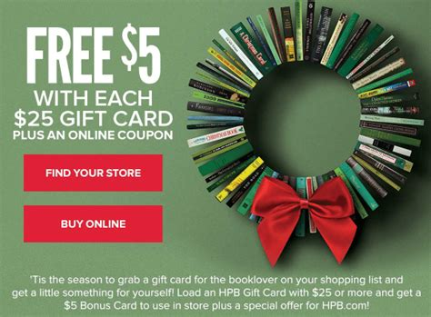 Restaurants Gift Cards Half Price - half price books free 5 gift card with 25 gift card purchase my dallas mommy