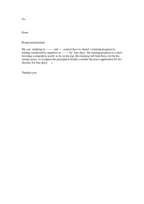 Official Leave Letter For Sick official leave application letter format leave