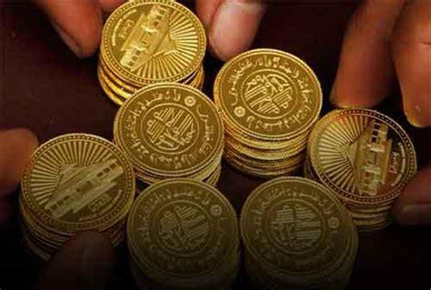Koin Dinar Emas Antam 1 bagaimana perencanaan biaya umroh masa kini benarkah bisa umroh dengan emas