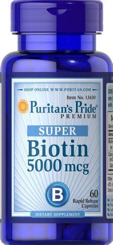 Biotin 10000mcg Puritans Pride biotin shopswell