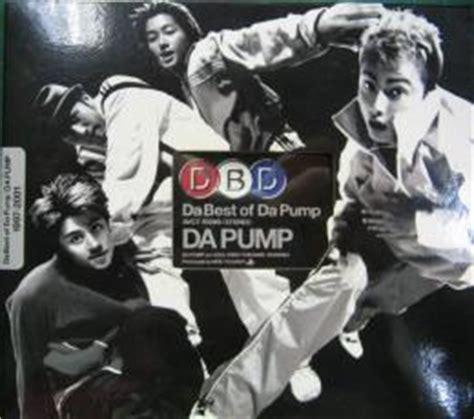 da pump da best da pump da best of avct 10089 中古cd レコード dvdの超専門店 fanfan