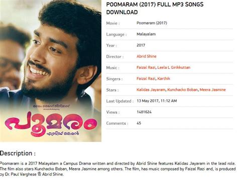 on line mp song malayalam mp3 songs download play free malayalam songs