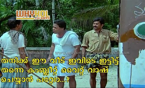 malayalam film comedy clips unforgettable comedy scenes in malayalam movies