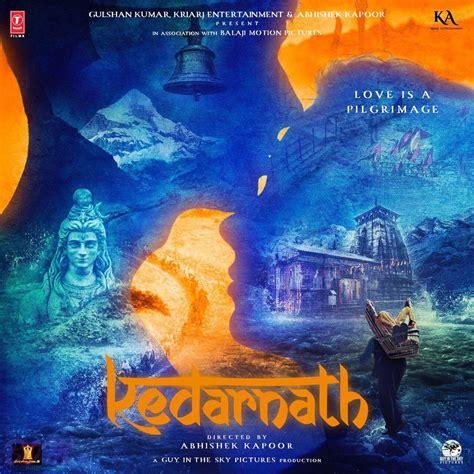 actress of kedarnath kedarnath movie first look poster pics bollywood actor movie