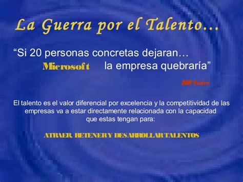 el talento la nueva guerra corporativa estrategias para atraer formar y retener el talento en tu organizaciã n edition books estrategias para la retenci 243 n de talento