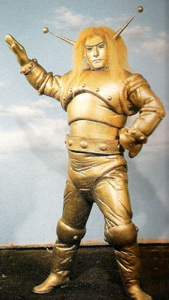 Goldar A goldar the space avenger a k a magma taishi in the