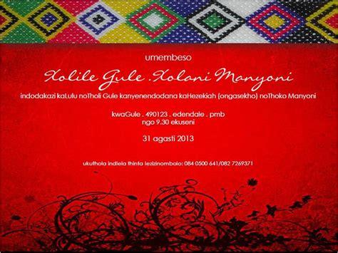 Traditional Zulu Wedding Invitation Card by Wedding Invitation Wording Zulu Wedding Invitation Templates
