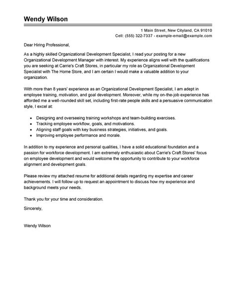 leadership cover letter leading professional shift leader cover letter exles