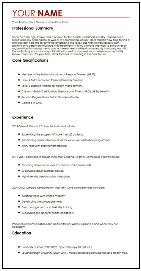 one page cv sle myperfectcv