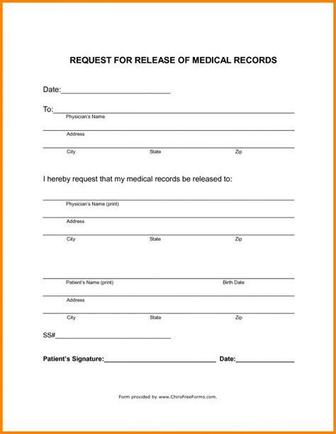 release of records template blank records release form template business