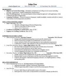 Resume Exles For Math Teachers Junior High School Resume Exle Math And Science