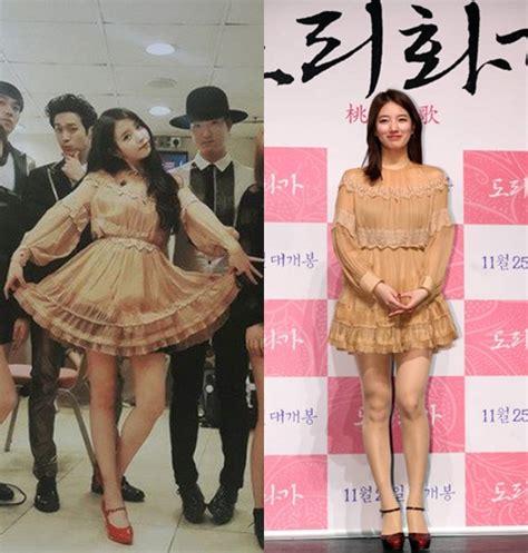 Dress Dress Suzi Merah kembaran dress iu vs suzy miss a siapa lebih gorgeous