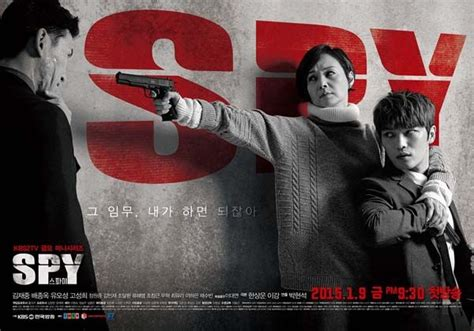 film spy recommended 324 best images about k drama on pinterest