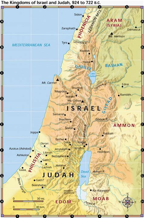 israel google map of israel amos google search amos project