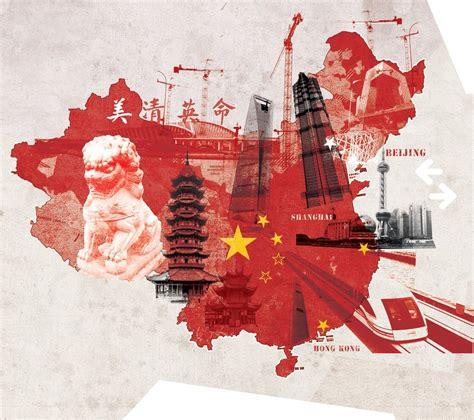 Power O Cina china o impacto das reformas econ 244 micas chinesas dentro e