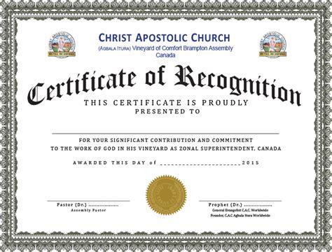 custom certificate templates personalized