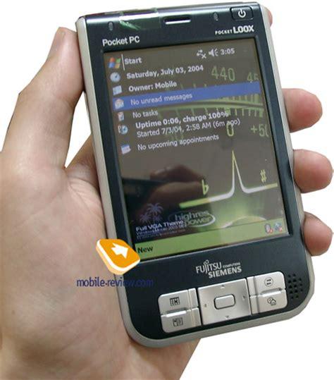 Pda Pocket pocketpc needed