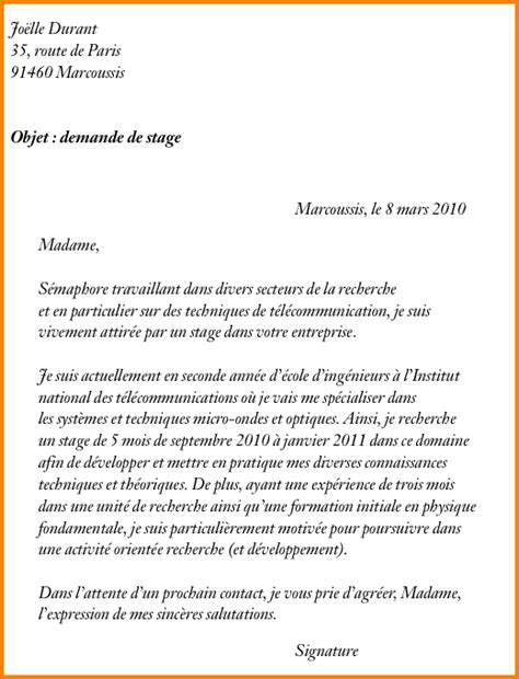 Exemple De Lettre De Motivation Demande De Stage 11 Exemple Lettre De Motivation Stage Format Lettre