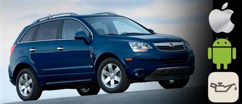 how to reset saturn vue change light after service