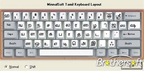 free download vanavil avvaiyar keyboard layout download free tamil font tamil font 2 0 1 download