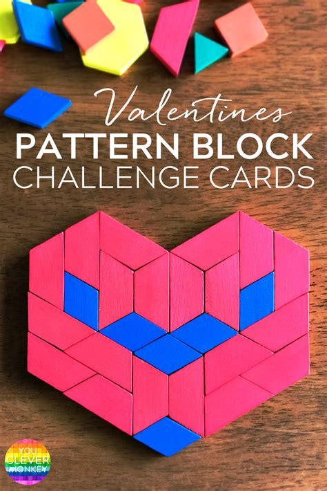 pattern block cards valentines pattern block challenge cards you clever monkey