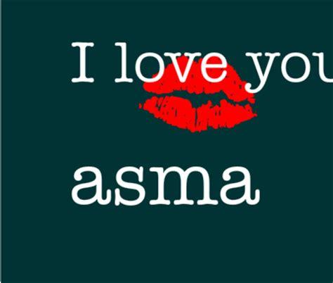 love elena i love you generator i love ny i love you love asma cr 233 233 par asma ilovegenerator com