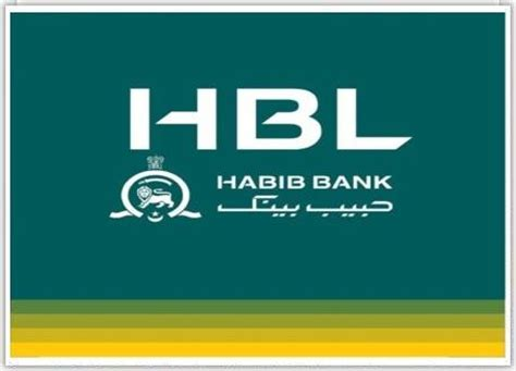 habib bank limited pakistan habib bank limited hbl pakistan june 2016 apply